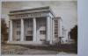 Hronov - Divadlo, jeho silueta se stala městským znakem Hronova.. Odesláno v r.1931.